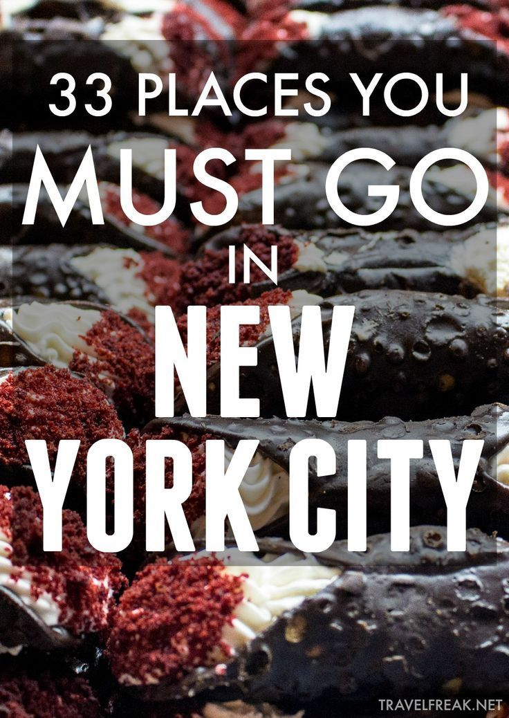 Visiting New York City? Check out these 33 amazing places to eat, drink, and get your groove on.
