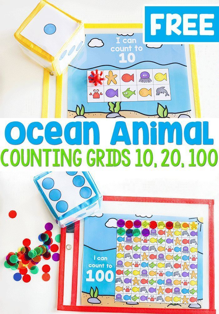 Practice Counting With Ocean Themed Counting Grids Free Printables
