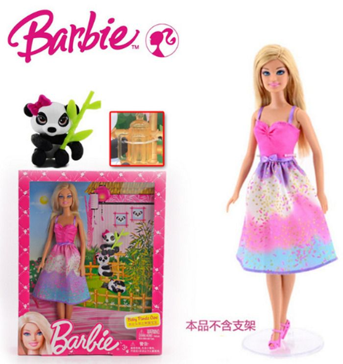 Barbie Dolls Animal Set  Children Birthday Gift Girls New Kids Baby Designer