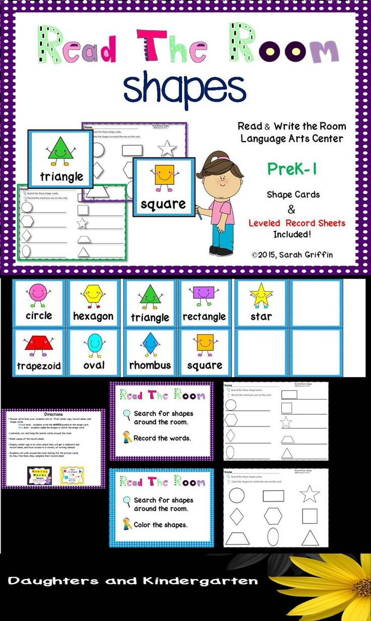 Learn to identify shapes and shape names with Read and Write the Room. Great…