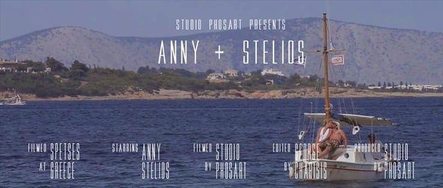Wedding in Spetses Greece | Anny & Stelios | Wedding Trailer produced by Studio Phosart