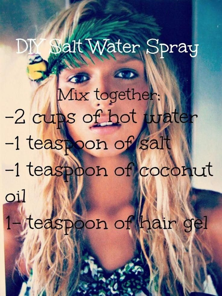 DIY salt water spray! Get those beachy waves without stepping foot on the sand- I think I've pinned this before! Still want to try