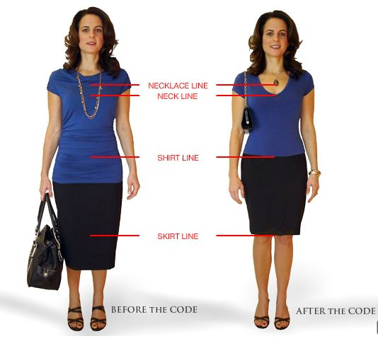 Hem lengths affect body proportions More