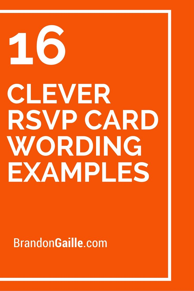 Enjoyable 16 Clever Rsvp Card Wording Examples Sympathy Card Personalised Birthday Cards Arneslily Jamesorg