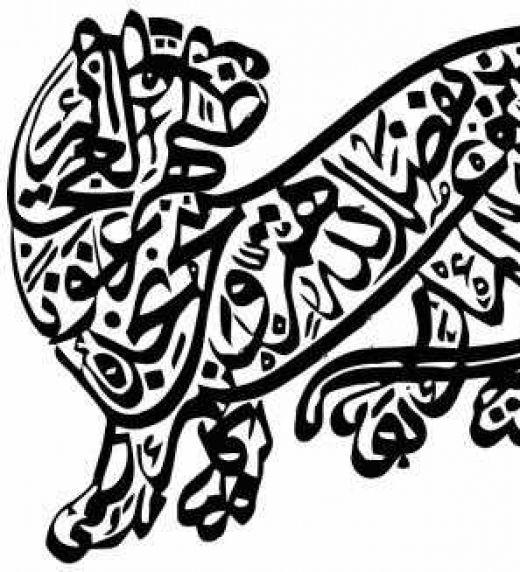 Los ismaelitas fueron una secta árabe de origen chií, de donde surgen los…