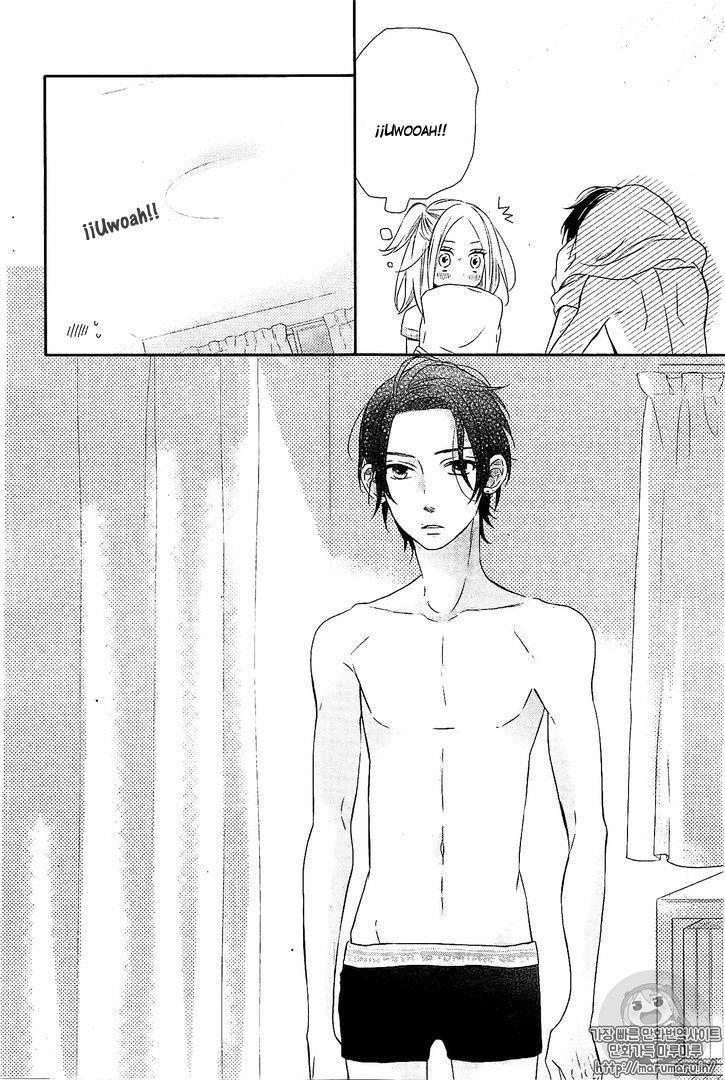 Anagura Amelie Capítulo 20 página 23 - Leer Manga en Español gratis en NineManga.com