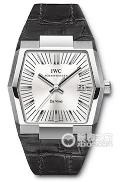 IWC Vintage IW546105