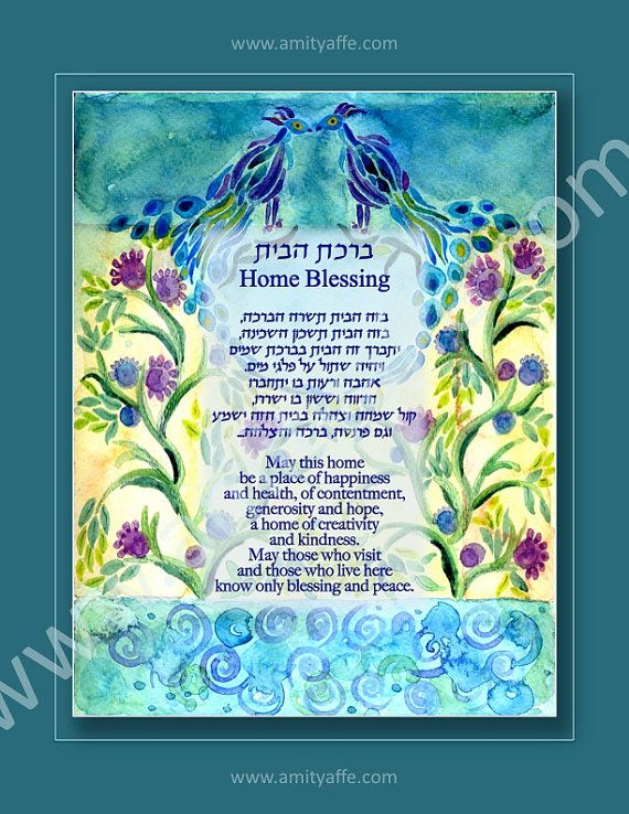 Passover gift - Jewish House Blessing - Home Blessing - Jewish Judaica Wall Art Print - Hebrew English - Blue peacocks - Passover home gift