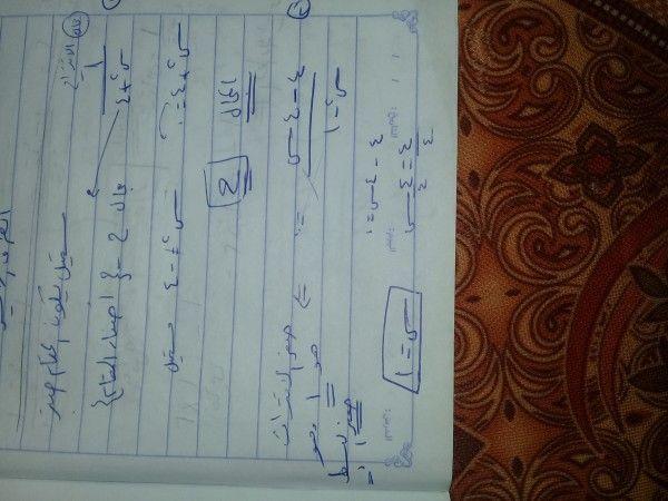 تم الإجابة عليه ما مجال لاقتران Supplies Notebook