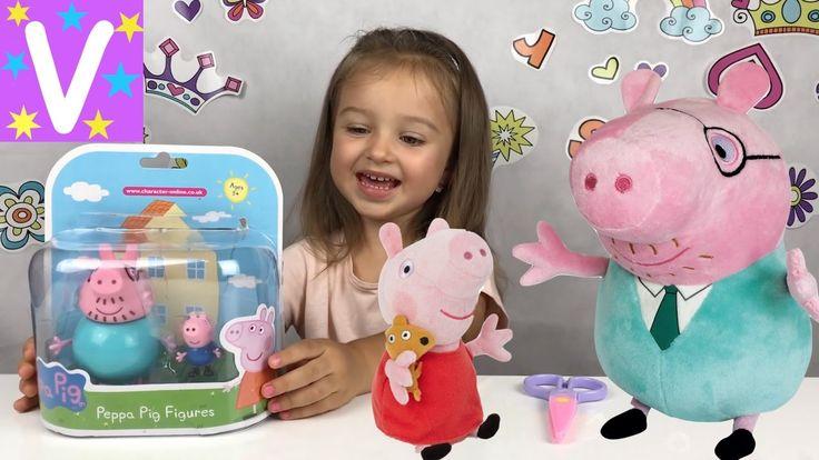 Видео НОВЫЕ ИГРУШКИ Свинка Пеппа онлайн Щенячий Патруль Unboxing toys Pe...