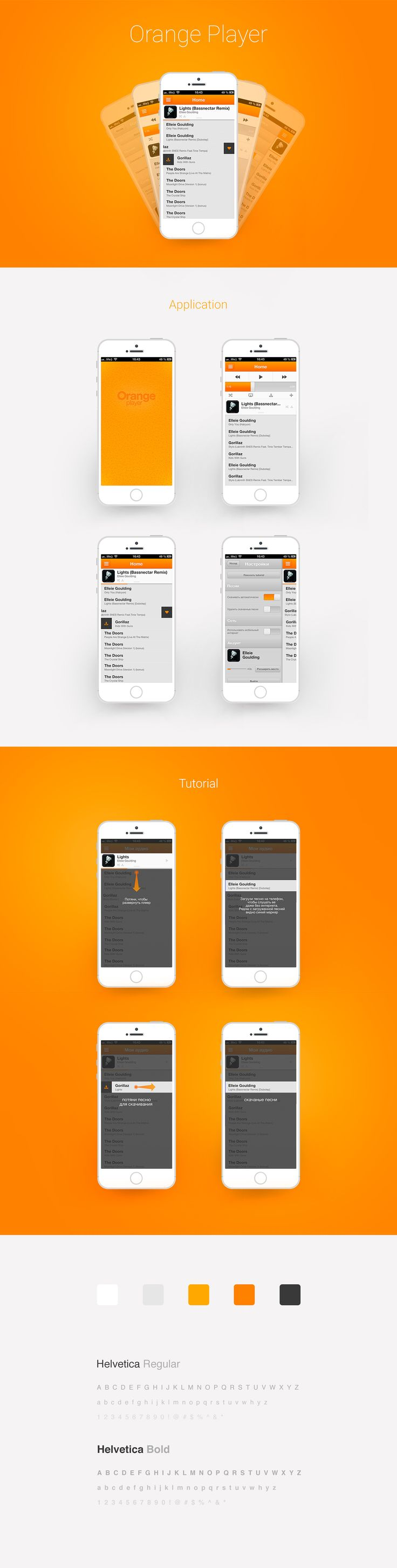 Orange player on Behance