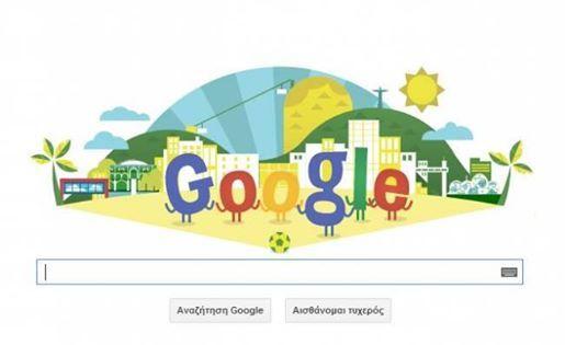 Παγκόσμιο Κύπελλο ποδοσφαίρου 2014!! Tην έναρξη του Παγκοσμίου Κυπέλλου της Βραζιλίας τιμάει στη κεντρική σελίδα της σήμερα η Google μέσω του παρακάτω Doodle. Καλή τύχη σε όλες τις ομάδες και ειδικότερα στην Εθνική μας!!