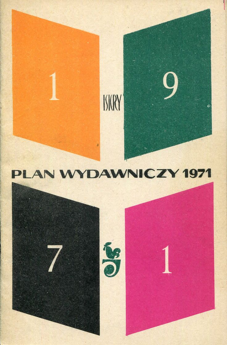 """""""Katalog 1971"""" Cover by Tadeusz Michaluk Published by Wydawnictwo Iskry 1971"""