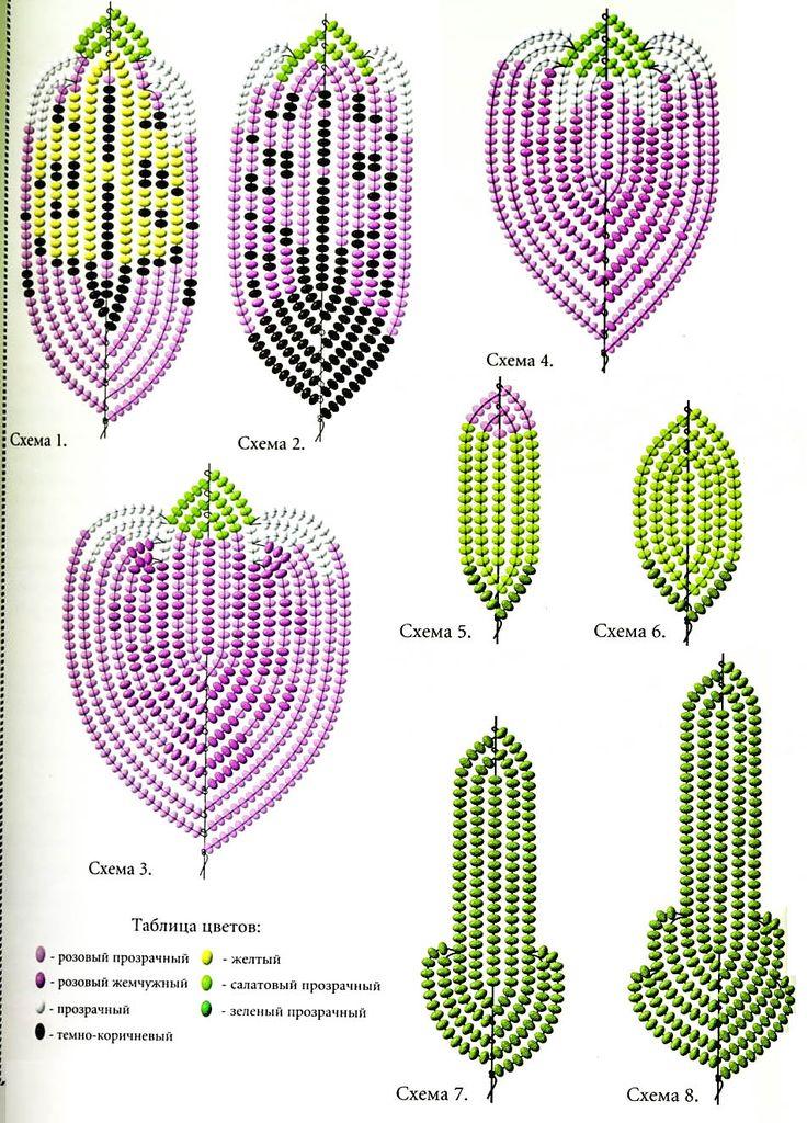 бисер цветок схема мастер класс