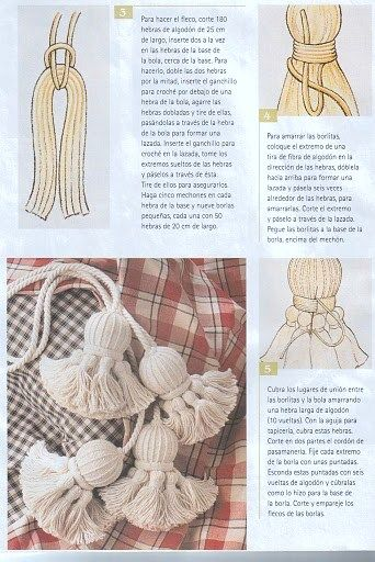 Как сделать из ниток кисточки