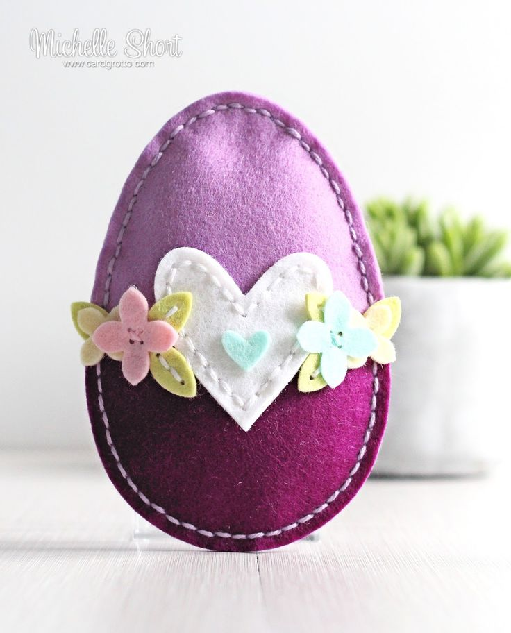 The Card Grotto: Easter Egg Plushies