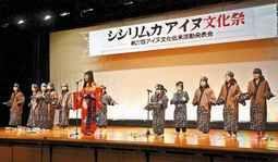 伝承願いアイヌ語で「花」 平取で文化祭、おおたか静流さん共演 | どうしんウェブ/電子版(道央)