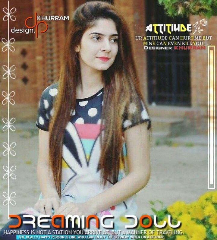 Latest University Girls Pics Girl Pictures University Girl Pakistani Girl