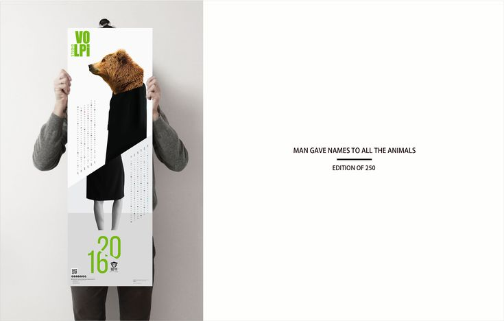 studio-design-industrial-design-calendar-2016-3