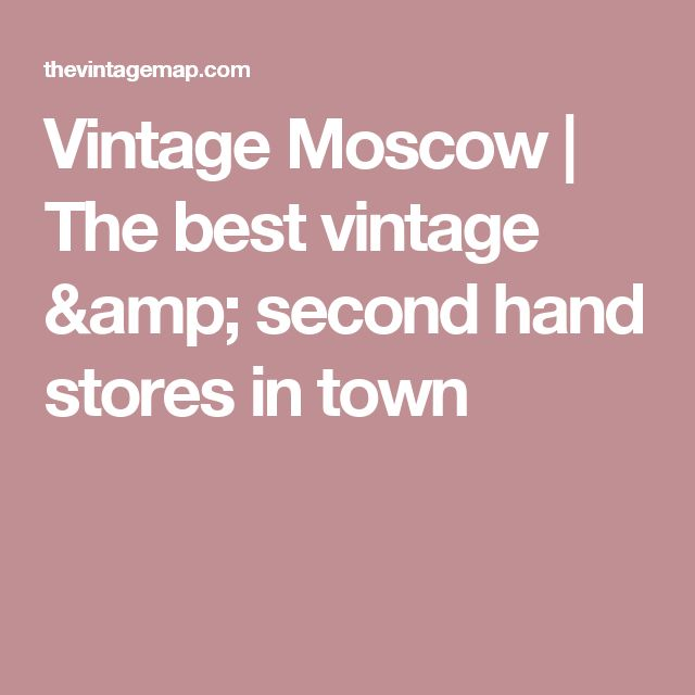 Vintage Moscow | The best vintage & second hand stores in town
