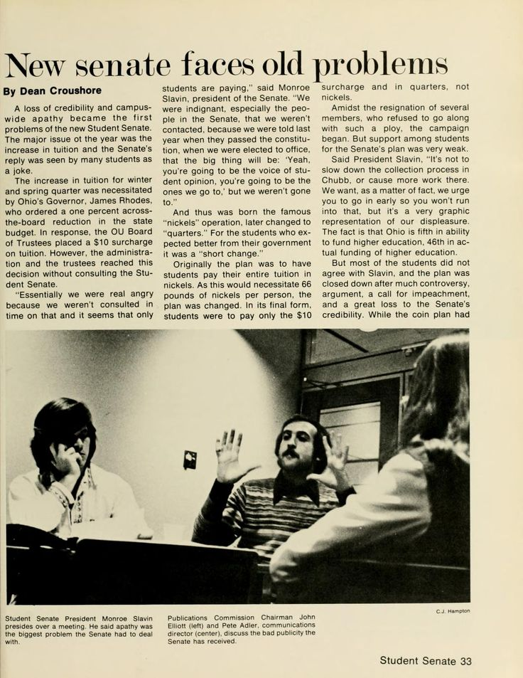 """Spectrum Green yearbook, 1977. """"New senate faces old problems."""" :: Ohio University Archives"""