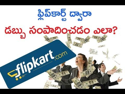 how to earn money from blog or website (telugu)