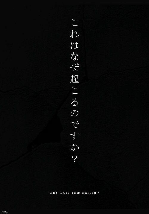 ❉↠☾Pinterest// Pamelaxvi ☾↞❂                                                                                                                                                                                 More
