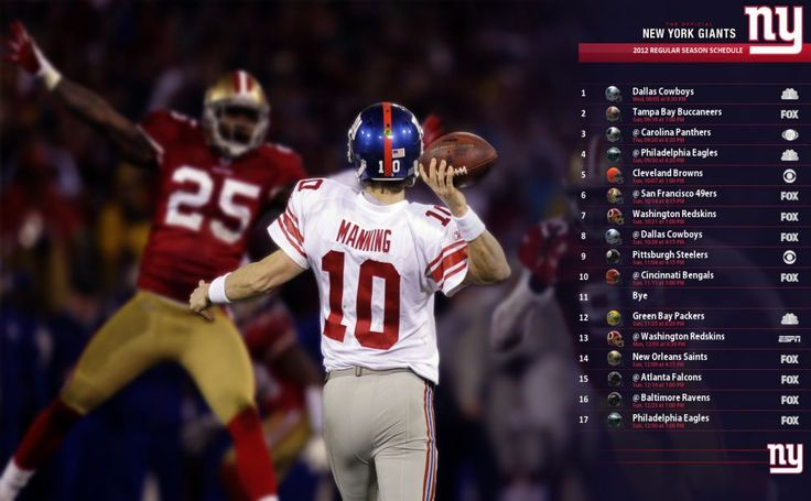 New York Giants Schedule HD Wallpaper