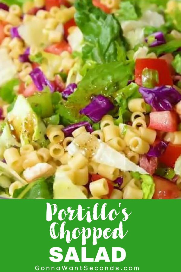 Portillo S Chopped Salad With Video A Copycat Recipe Of The Best Salads Ever Recipe Chopped Salad Recipes Chopped Salad Best Salads Ever