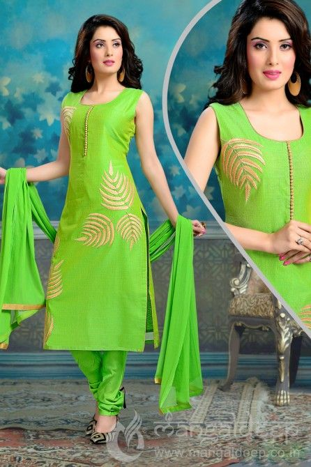 http://www.mangaldeep.co.in/salwar-kameez/ready-made-salwar-kameez/outstanding-green-party-wear-ready-made-salwar-kameez-5322 For further inquiry whatsapp or call at +919377222211