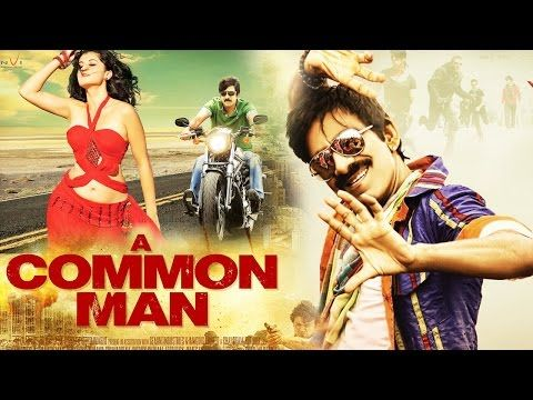 The Common Man (2016) Full Hindi Dubbed Movie | Ravi Teja Movies | Hindi Movies 2016 New Releases - (More info on: http://LIFEWAYSVILLAGE.COM/movie/the-common-man-2016-full-hindi-dubbed-movie-ravi-teja-movies-hindi-movies-2016-new-releases/)