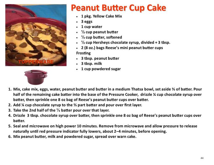 Butterscotch Cake Recipe In Pressure Cooker: Tupperware Images On Pinterest