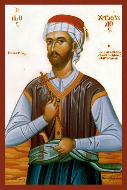 Ο Άγιος Χριστόδουλος εκ Κασσάνδρας. 27 07.
