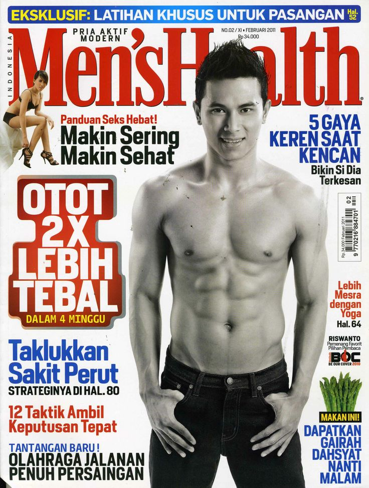 Men's Health Indonesia - February 2011