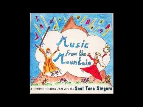 The Ballad of Mordechai & Esther (A Purim Song)