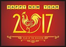 Chinese New Year 2017 with symbol of the Rooster Royalty Free Stock Images