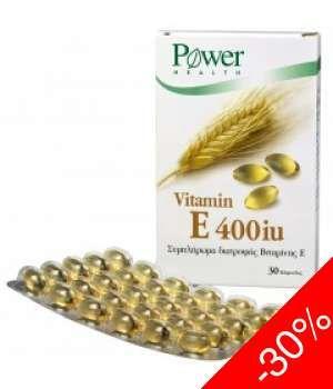 εξαιρετικο προιον οι βιταμινες ομορφιας απο την POWER HEALTH...