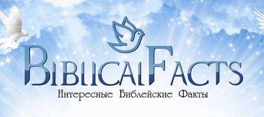 Христианский сайт, Христианский портал, Христианские знакомства, Популярный христианский сайт