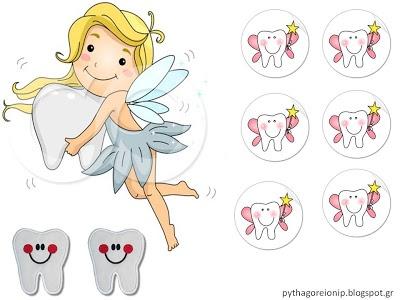 Tooth fairy math!