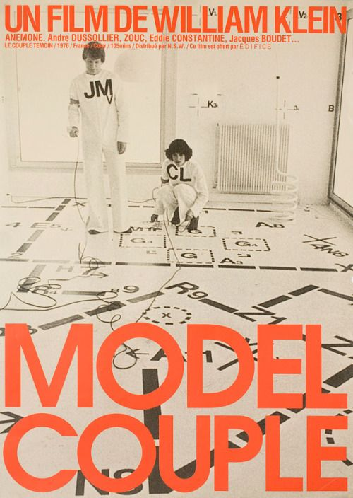 Japanese poster for THE MODEL COUPLE (William Klein, France, 1977) Designer: uncredited