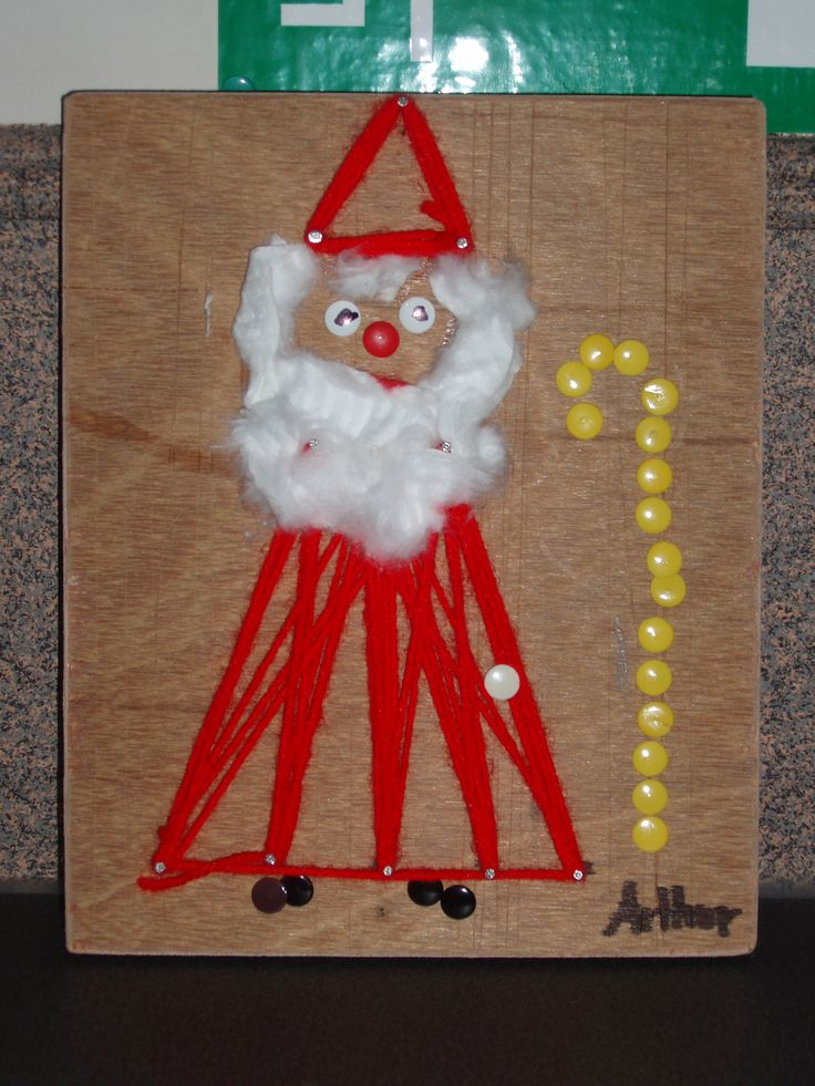 Sinterklaas, 2de kleuterklas