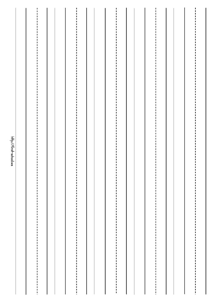 paper with writing lines