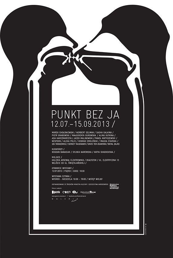 Malgorzata Gurowska Grrraphic Girrrls  Curator: Ola Kot  Biennial of Poster Bolivia BICeBé 2013