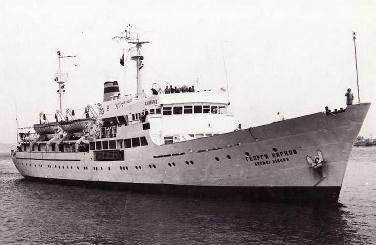 """Bulgarian ship """" Georgi Dimitrov""""."""