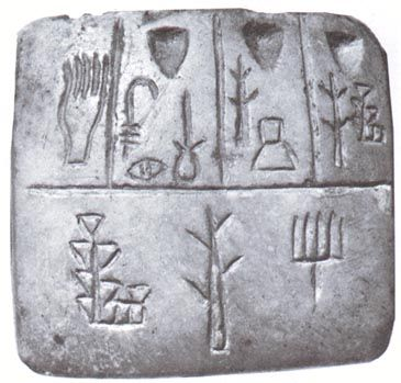 Sumerian is the earliest known writing system. Its origins can be traced back to about 8,000 BC. It developed from the pictographs and other symbols used to represent trade transactions on clay tablets. Sumerian was written in Sumer in from perhaps the 4th millennium BC until about 2,000 BC, when it was replaced by Akkadian as written language of Sumerians. Sumerian is closely resembles to Etruscan and related civilizations