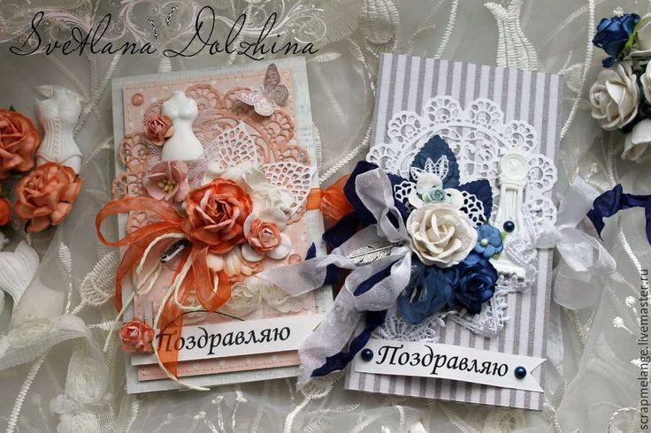 Купить Шоколадница - тёмно-синий, оранжевый, оранжевый цветок, темно-синий цветок, шоколадница