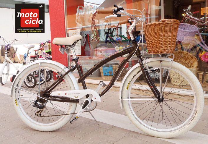 Evi's personalized bike...