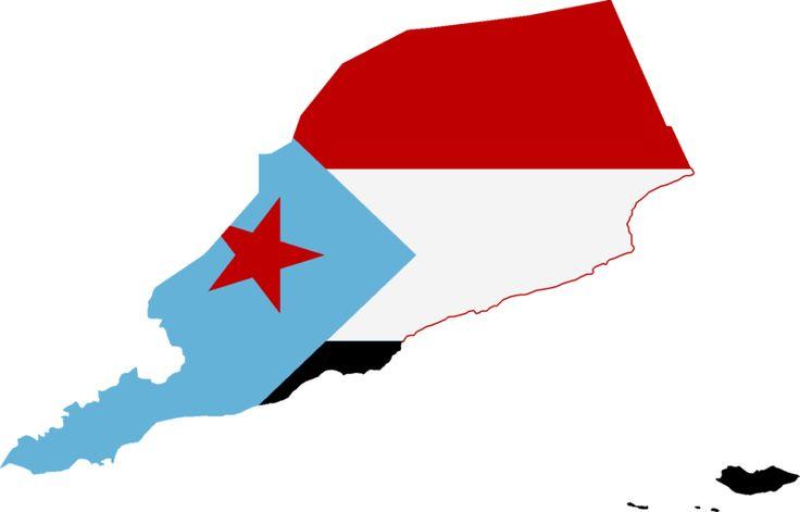 Flag map of south Yemen  (1967 - 1990)
