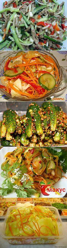 Корейская кухня | Записи в рубрике Корейская кухня | МОЙ МИР - МОИ ПРАВИЛА!!!!!!!!!