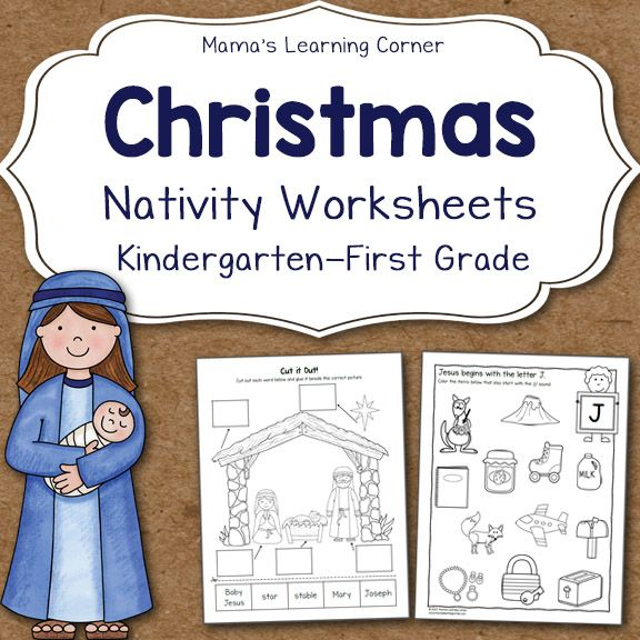 17 Best Images About Winter Printables On Pinterest